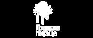 Gradske Pijace Logo